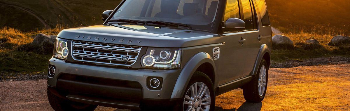 Land rover discovery leather trim technik
